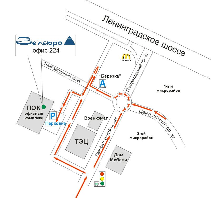 Схема на карте города